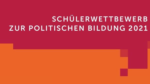 Logo Wettbewerb politische Bildung, © Zentrum polis